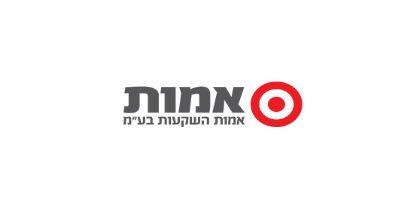 לוגו אמות
